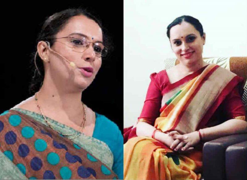 शादी के 15 दिन बाद पति ने छोड़ा, हजार रु. की नौकरी कर खुद को संभाला और बन गई IAS अफसर