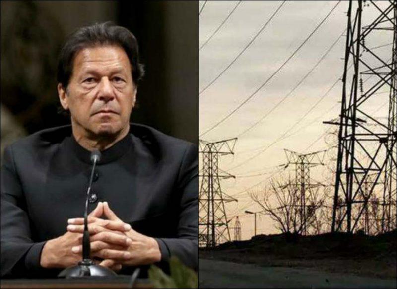 Blackout in Pak- पाकिस्तान में ब्लैकआउट, कई शहर अंधेरे में डूबा!