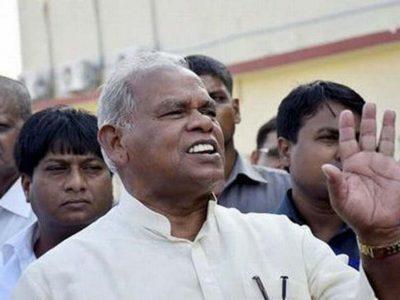 बिहार – जीतन राम मांझी का बड़ा फैसला, आज देंगे इस्तीफा!