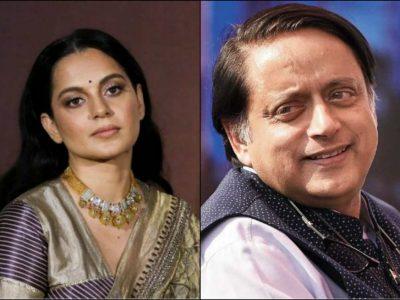 शशि थरुर ने कहा गृहणियों को भी मिलना चाहिये वेतन, तो कंगना का ट्वीट, पति के साथ सोने की भी…
