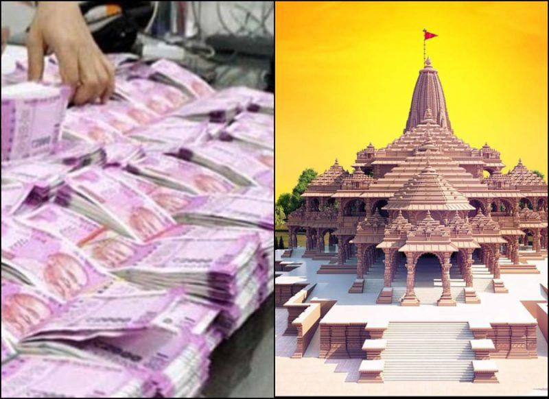 जानिए कौन हैं देश के वो 5 शख्स, जिन्होंने अब तक राम मंदिर के लिए किया सबसे ज्यादा दान