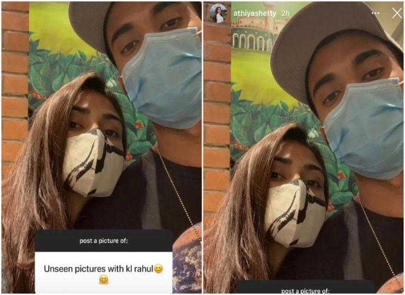 आथिया शेट्टी के साथ डिनर डेट पर केएल राहुल, उथप्पा ने पत्नी ने पोस्ट की तस्वीर!