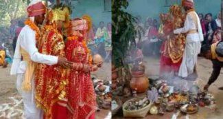 एक मंडप, एक दूल्हा और दो दुल्हन, बस्तर में हुई ऐसी अनोखी शादी, गांव भर में हो रही चर्चा