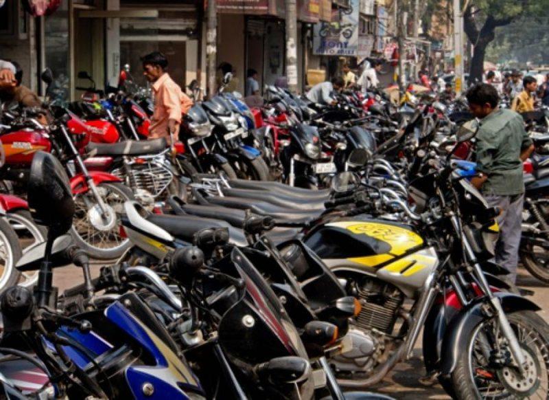 यूज्ड बाइक बेचने की कर रहे हैं प्लानिंग, अपनाये ये तरीका, मिल जाएगी अच्छी कीमत!