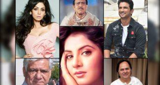 बॉलीवुड के ये सितारे नहीं देख पाए अपनी आखिरी फिल्म, रिलीज होने से पहले ही हुई मौत