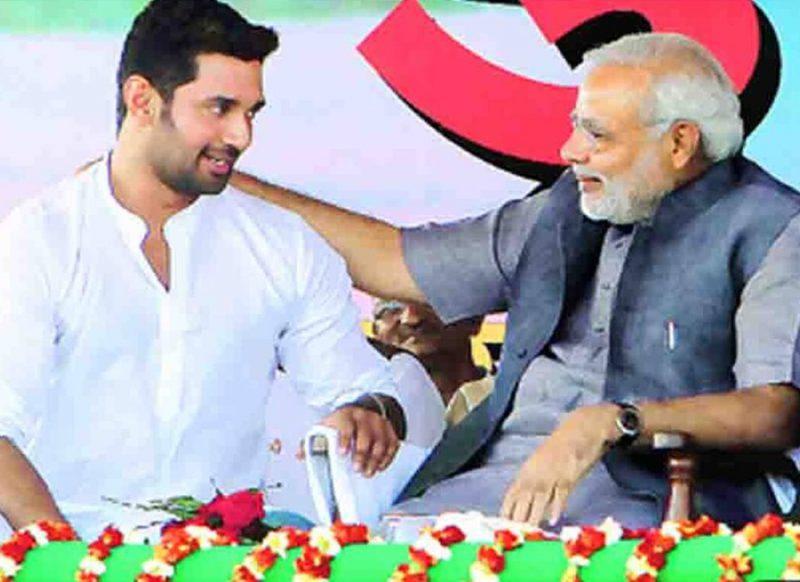 भावुक चिराग पासवान ने पीएम मोदी की तारीफ में कही बड़ी बात, ट्वीट तेजी से वायरल!