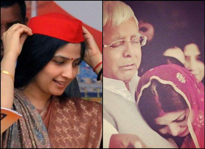 करोड़ों की मालकिन हैं लालू की बेटी राजलक्ष्मी की सास डिंपल यादव, देखें घर की Inside Photos