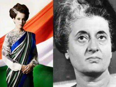 अब इंदिरा गांधी बनेगी कंगना रनौत, ये बायोपिक नहीं है, पढिये पूरी रिपोर्ट!