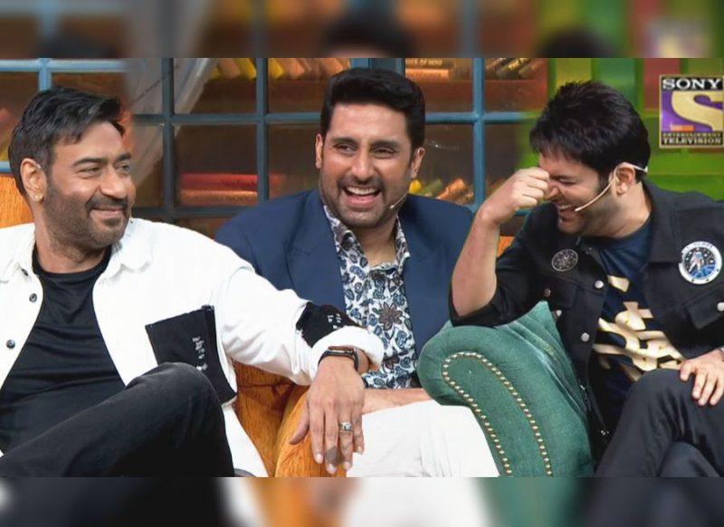 अजय देवगन ने कपिल शर्मा से पत्नी गिन्नी को लेकर किया सवाल, ठहाके लगाकर हंसे अभिषेक बच्चन