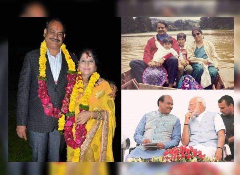 पेशे से डॉक्टर हैं लोकसभा स्पीकर की पत्नी अमिता बिड़ला, 1991 में की थी शादी, बेटियों के लिए प्रेरणा