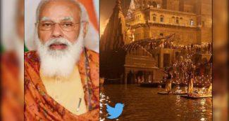 ट्विटर पर मंदिर को लेकर यूजर ने पूछा ऐसा सवाल, PM मोदी ने दिया जवाब, लोग हैरान