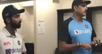 जीत के बाद ड्रेसिंग रुम में रवि शास्त्री का झाम-फाड़ भाषण, तीन मिनट का वीडियो वायरल