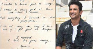 मौत के 7 महीने बाद सुशांत सिंह राजपूत का नोट वायरल, लिखा है- 'गलत गेम में था'