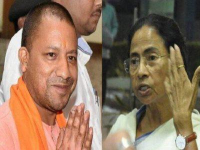 इंडिया टुडे के सर्वे में योगी सबसे बेहतरीन सीएम, तो ममता बनर्जी को बड़ा नुकसान!