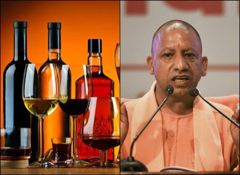 घर में रखी है शराब तो पड़ जायेंगे लेने के देने, आधी रात योगी सरकार ने बड़ा फैसला लिया है