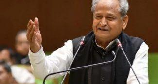 CM गहलोत से बजट भाषण में हो गई अब तक की सबसे बड़ी चूक, अब आया याद, पहले कभी ऐसा नहीं हुआ