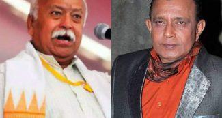 बंगाल चुनाव से ठीक पहले मोहन भागवत से मिले मिथुन दा, संघ के बारे में कही ऐसी बात!