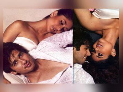 करीना ने किया था प्रपोज, दिन-रात किए SMS तब माने शाहिद, लेकिन इस कारण अधूरी रह गई प्रेम कहानी