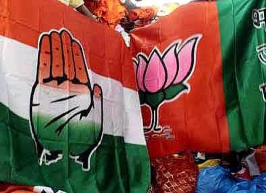 bjp-congress-flag