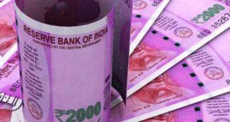 कुल 30 लाख करोड़ का होता है भारत का बजट, जानें इतना पैसा कहां से आता है