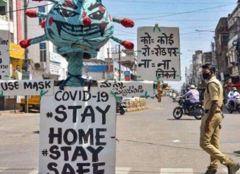 देश के इस जिले में कोविड के कारण लगा कर्फ्यू, केस इतने बढ़े कि अब 36 घंटे तक लोग घरों में कैद