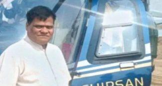 दूध बेचने के लिए खरीदा 30 करोड़ का हेलीकॉप्टर, खेतों में बनवाया हैलीपेड, जानें कौन है ये रईस किसान