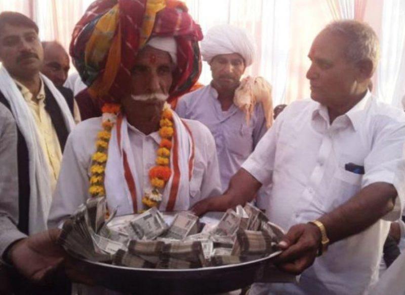 दूल्हे के पिता ने सगाई में मिल रहे 11 लाख रुपए लौटाए, 101 रुपए शगुन लेकर बोले-सिर्फ बेटी चाहिए