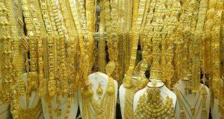 Gold Rate- सोना खरीदने वालों के लिए सुनहरा मौका, 12 हजार रुपये कम हुई कीमत!