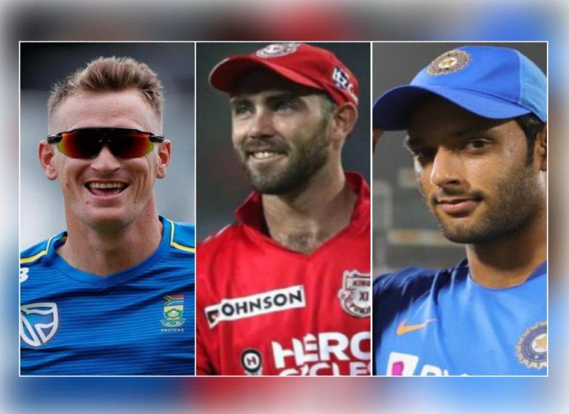 IPL 2021: मैक्सवेल, मोईन, शिवम हुए मालामाल तो मॉरिस की बोली ने रचा इतिहास, बने सबसे महंगे खिलाड़ी