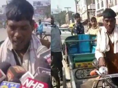 बजट के विरोध में सपा ने निकाली रिक्शा रैली, फिर पैसा देने के बजाय चालकों को भगाया!