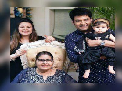 गुड न्यूज: कपिल शर्मा दूसरी बार बन गए पापा, पत्नी गिन्नी ने बेटे को जन्म दिया