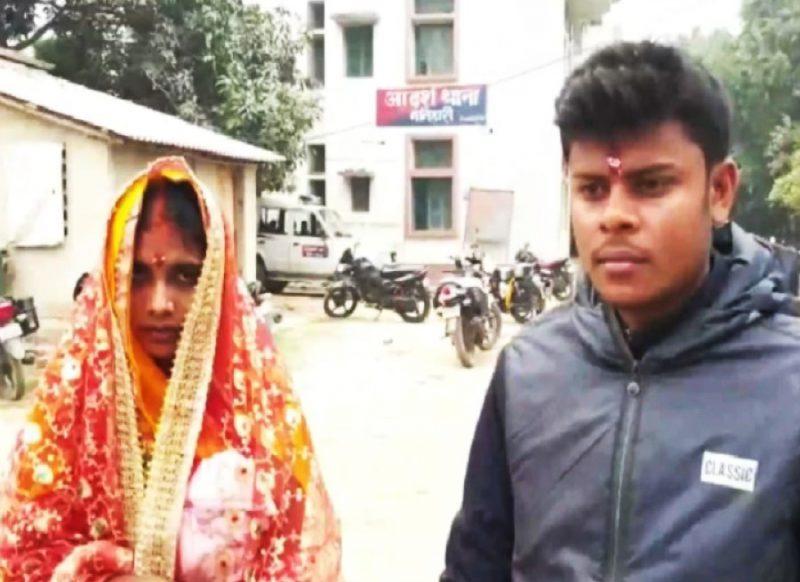 अजब प्रेम की गजब कहानी, मैट्रिक की परीक्षा देने आई छात्रा ने प्रेमी को देखते ही कर ली शादी