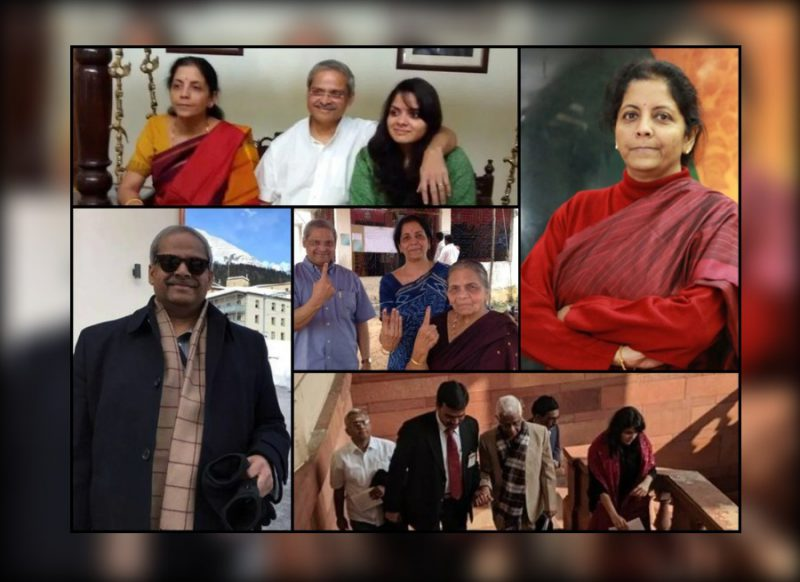 जानें, क्या करते हैं निर्मला सीतारमण के पति और बेटी, ऐसा है वित्त मंत्री का परिवार और ससुराल