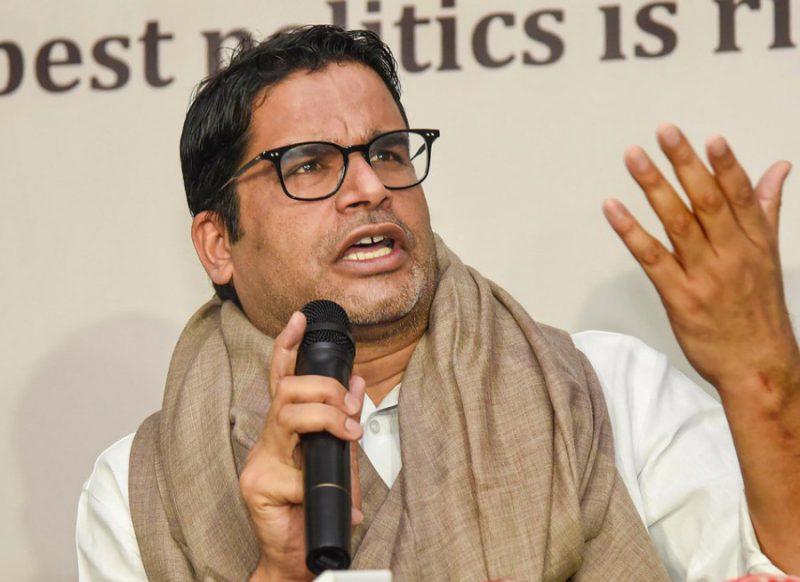 बंगाल में बीजेपी के खिलाफ टीएमसी को जिताने के लिये क्या कर रहे हैं प्रशांत किशोर? ये है प्लान!