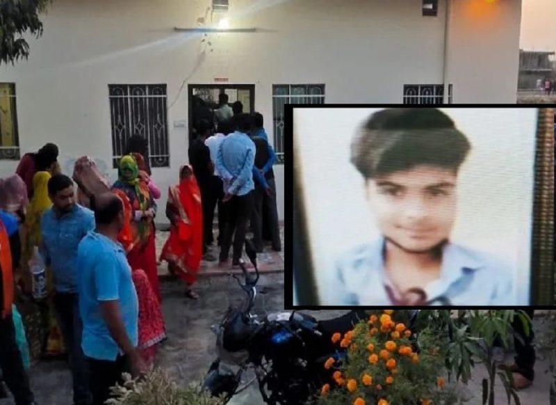 पूर्व सांसद के घर मातम, बेटे की मौत के गम में पूरे परिवार ने कर ली खुदकुशी