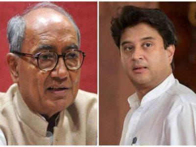 संसद में दिग्विजय सिंह से बोले सिंधिया, सब आपका ही आशीर्वाद है, जानिये कांग्रेस नेता का जवाब!