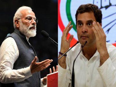 पीएम मोदी को घेरने के चक्कर में अपनी ही फजीहत करवा बैठे राहुल गांधी, नये बयान से विवाद होना तय!