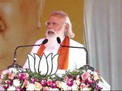 पीएम मोदी कोलकाता से आज फूंकेंगे चुनावी बिगुल, मिथुन चक्रवर्ती भी होंगे साथ!