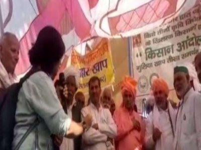 राकेश टिकैत से छात्रा ने मंच से पूछे सवाल, जवाब नहीं दे पाये किसान नेता तो छीन लिया माइक! वीडियो