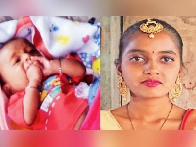 जिस बेटे को 9 महीने पेट में रखा जन्म के 8 माह बाद उसे ही मार डाला, इतनी मजबूर हुई कि खुद भी …