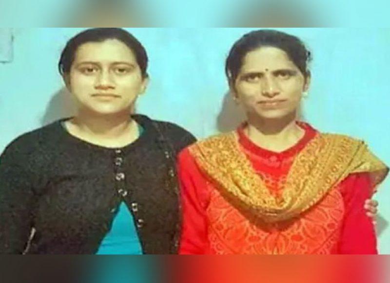 मां-बेटी की इस जोड़ी ने किया कमाल, एक साथ लग गई सरकारी नौकरी, खबर सुनकर ग्रामीण दंग