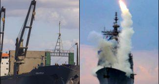 भारत आ रहे इजरायल के जहाज पर ईरान ने दाग दी मिसाइल, अरब सागर में टेंशन बढ़ी