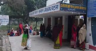 बिहार के सरकारी अस्पताल में नसबंदी कराने के 2 साल बाद प्रेग्नेंट हो गई महिला, जानिये पूरा मामला