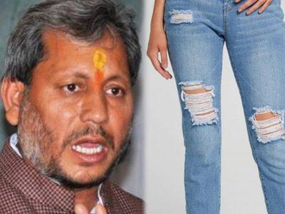 'फटी जींस' पर सीएम तीरथ सिंह रावत की जमकर किरकिरी, अब दिया ऐसा बयान
