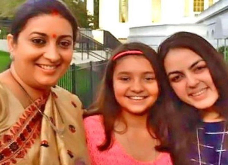 2 बेटी और 1 बेटे की मां है स्मृति ईरानी, शादीशुदा शख्स के साथ लिये थे 7 फेरे!