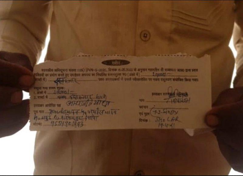 1000 के जुर्माने पर भी शख्स ने नहीं पहना मास्क, योगी की पुलिस ने सिखा दिया सबक!