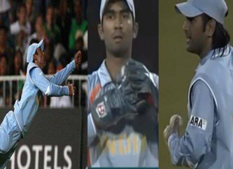 दिनेश कार्तिक ने लपका था मैच पलटने वाला कैच, धोनी ने बीच मैच में पकड़ा दिये थे दस्ताने, वीडियो