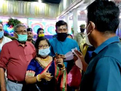 निकल गई हेकड़ी, मैरिज हॉल में हंगामा मचाने वाले डीएम शैलेष कुमार यादव पर बड़ा एक्शन