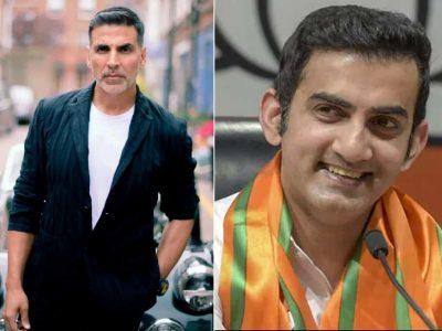 गौतम गंभीर की संस्था की मदद के लिये अक्षय कुमार का बड़ा ऐलान, 1 करोड़ रुपये दान
