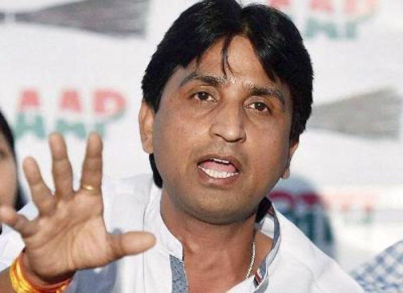 बेड के लिये कुमार विश्वास ने IAS को किया फोन, जवाब मिला, कवि हैं कवि रहिये
